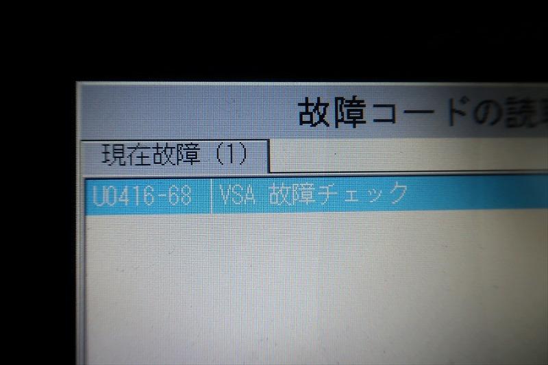 IMG_0209_R